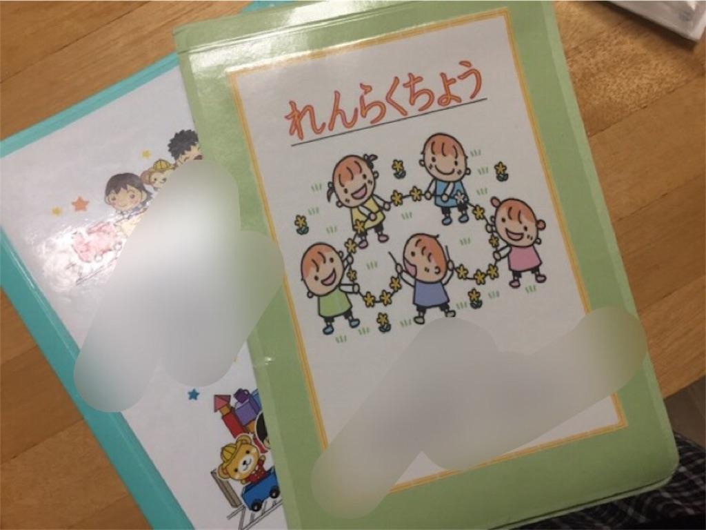 f:id:sakuramikoro:20180906215700j:image
