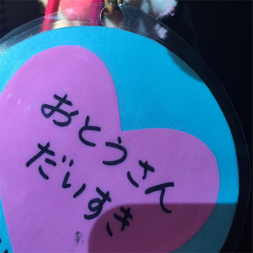 f:id:sakuramikoro:20180908165647j:image