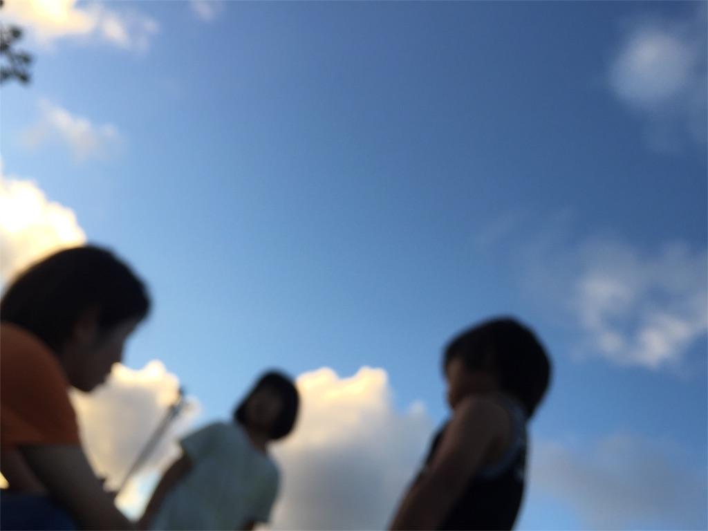 f:id:sakuramikoro:20180920100759j:image