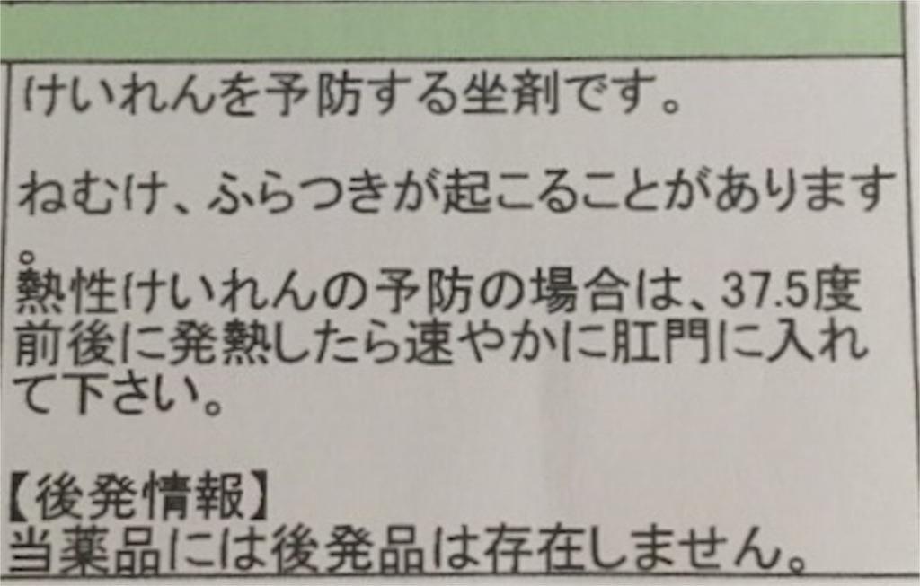 f:id:sakuramikoro:20181017131610j:image