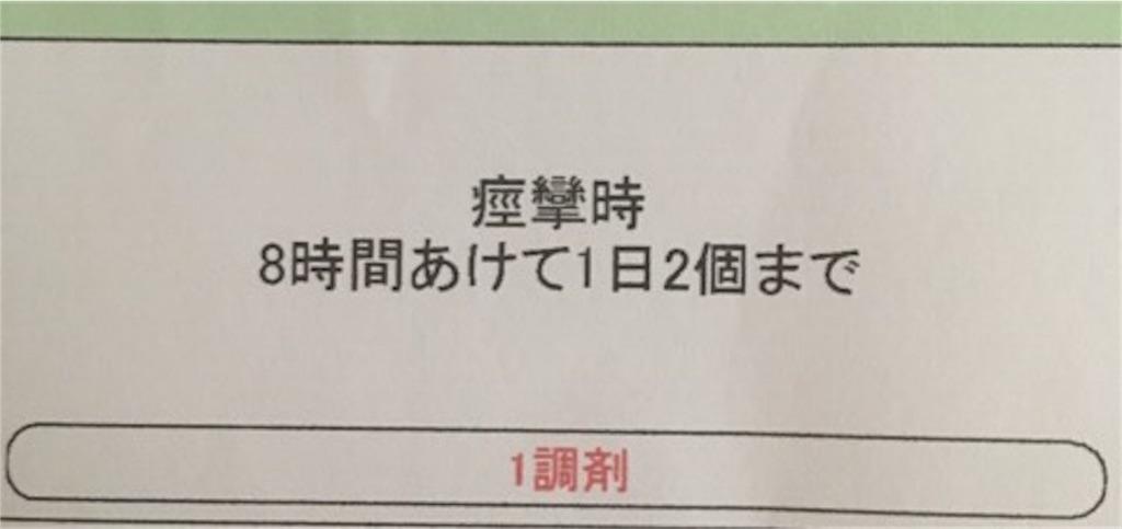 f:id:sakuramikoro:20181017131612j:image