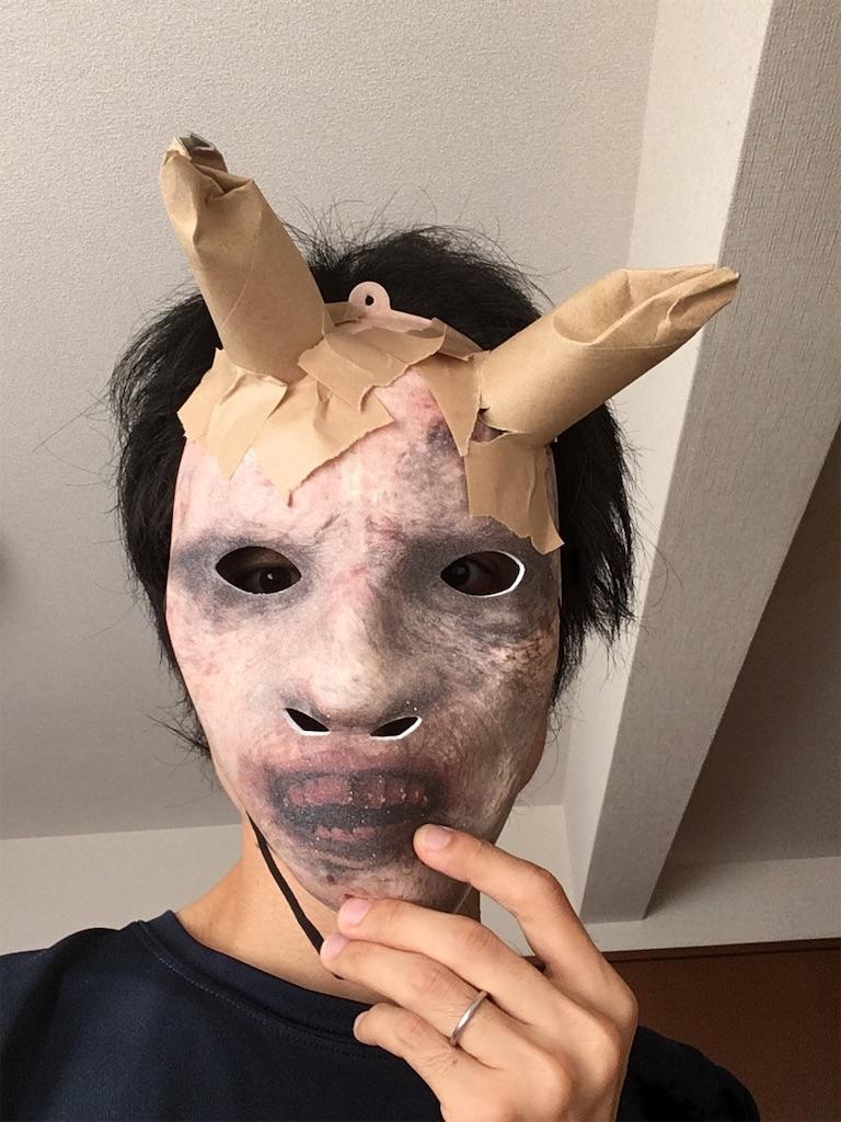 f:id:sakuramikoro:20181025074534j:image