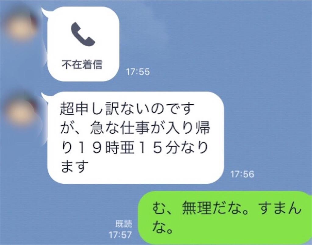 f:id:sakuramikoro:20181130203712j:image