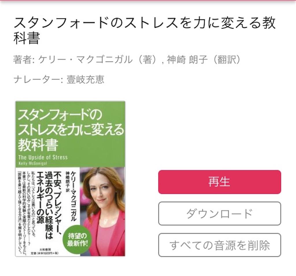 f:id:sakuramikoro:20181205165436j:image