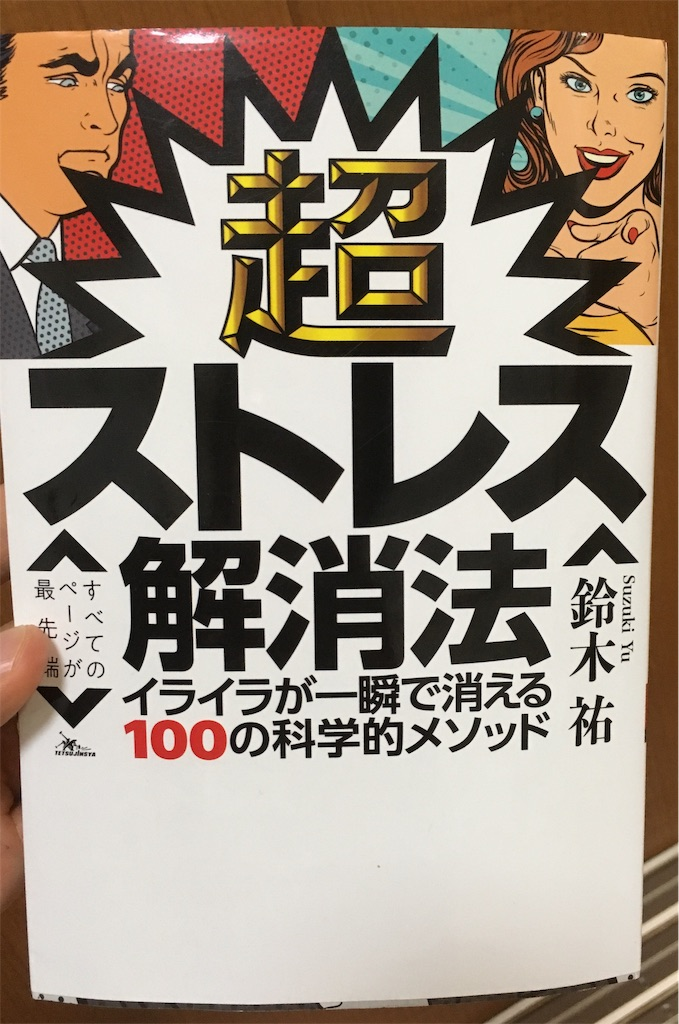 f:id:sakuramikoro:20181206191554j:image