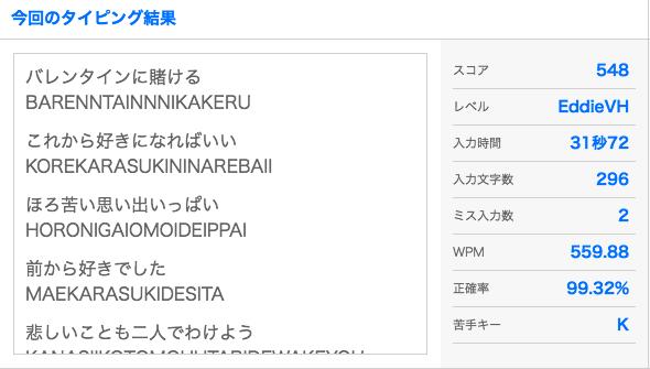f:id:sakuramikoro:20190205124558p:plain