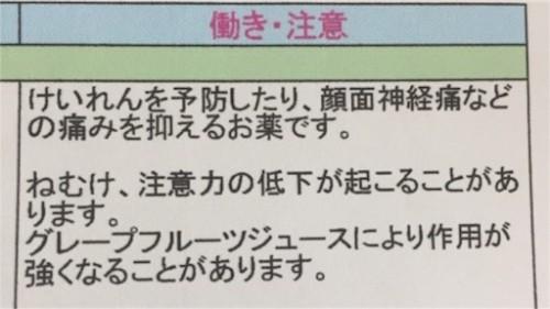 f:id:sakuramikoro:20190219123445j:plain