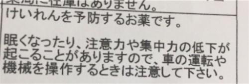f:id:sakuramikoro:20190219123448j:plain