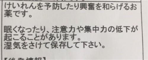 f:id:sakuramikoro:20190219123451j:plain