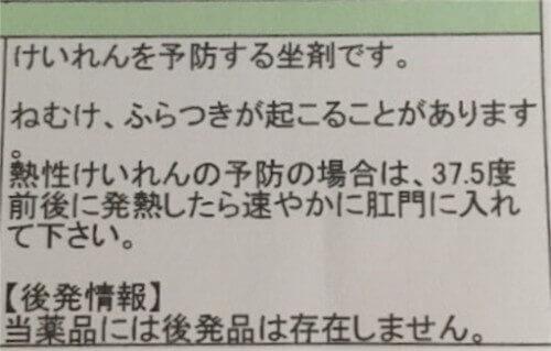f:id:sakuramikoro:20190306221430j:plain