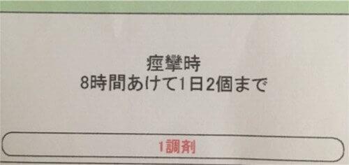 f:id:sakuramikoro:20190306221435j:plain