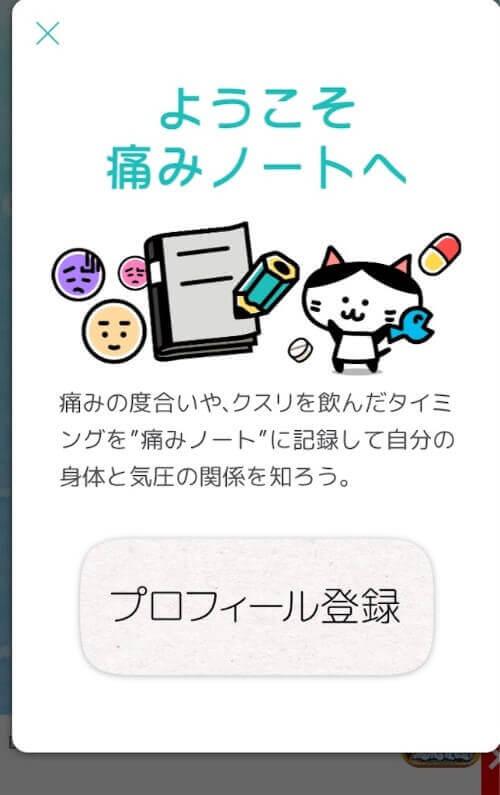 f:id:sakuramikoro:20190306223116j:plain