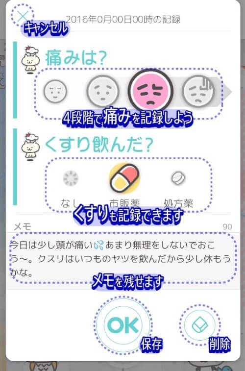 f:id:sakuramikoro:20190306223119j:plain