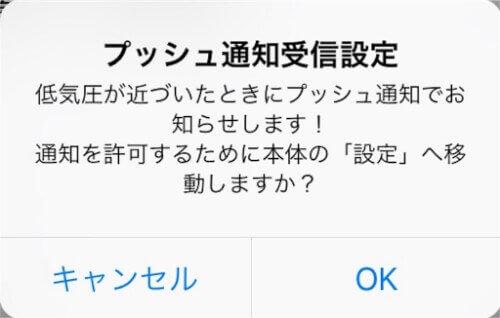 f:id:sakuramikoro:20190306223122j:plain