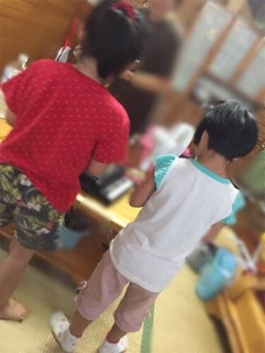 f:id:sakuramikoro:20190308225632j:plain