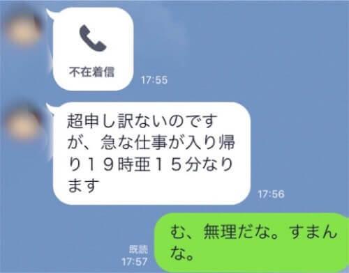 f:id:sakuramikoro:20190309001515j:plain