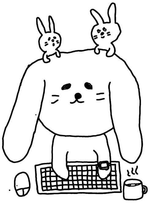 f:id:sakuramikoro:20190309230632j:plain
