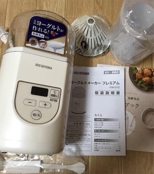 f:id:sakuramikoro:20190310000227j:plain