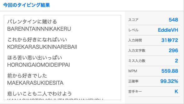 f:id:sakuramikoro:20190310002212p:plain