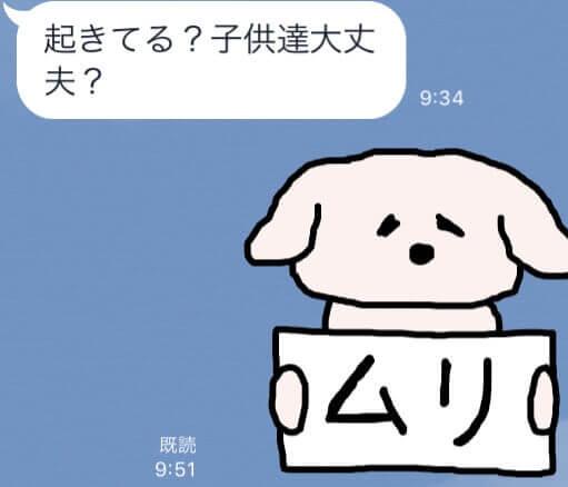 f:id:sakuramikoro:20190331122200j:plain