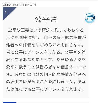 f:id:sakuramikoro:20190508144003j:plain