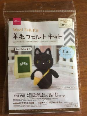 f:id:sakuramikoro:20190928131056j:plain