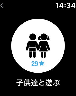f:id:sakuramikoro:20191116200452p:plain