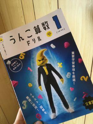 f:id:sakuramikoro:20191228124329j:plain