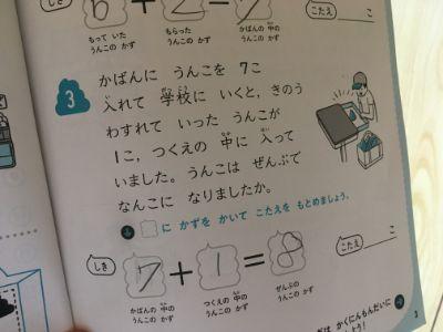 f:id:sakuramikoro:20191228124342j:plain