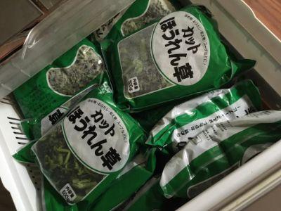 f:id:sakuramikoro:20200130161543j:plain