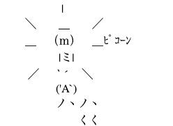 f:id:sakuramikoro:20200201151153p:plain