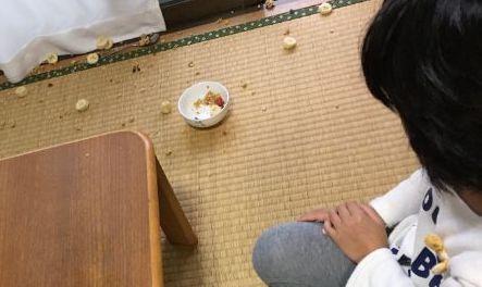 f:id:sakuramikoro:20200305165338j:plain