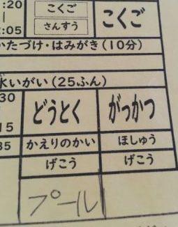 f:id:sakuramikoro:20200611172545j:plain