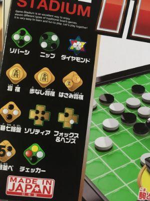 f:id:sakuramikoro:20200629194235j:plain
