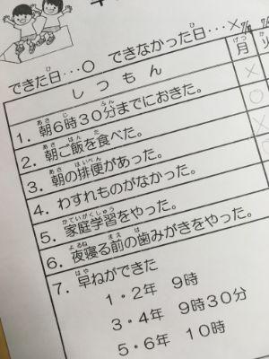 f:id:sakuramikoro:20200708203045j:plain