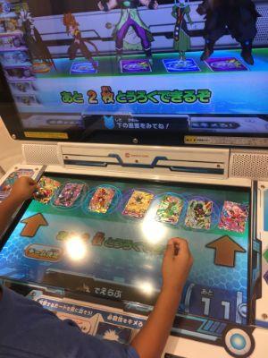 f:id:sakuramikoro:20200719210025j:plain