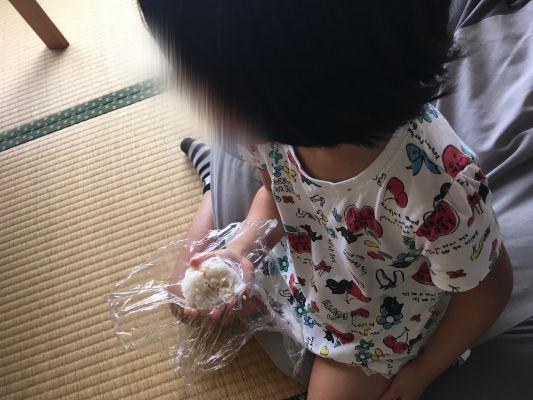 f:id:sakuramikoro:20200729212021j:plain