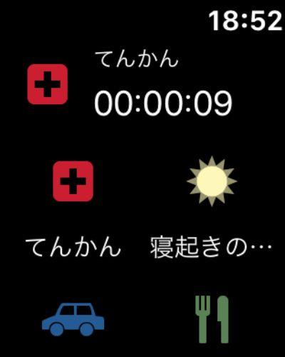 f:id:sakuramikoro:20200731201926j:plain