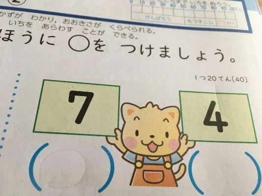 f:id:sakuramikoro:20200801220854j:plain