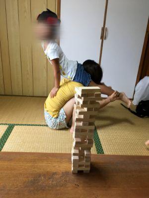 f:id:sakuramikoro:20200902224536j:plain