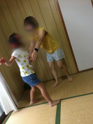 f:id:sakuramikoro:20200902224539j:plain