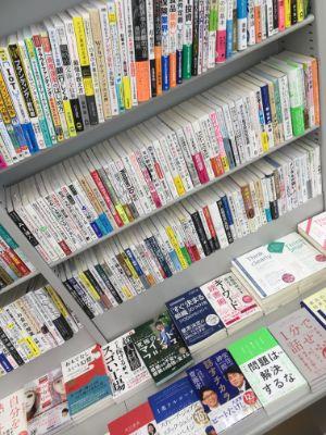 f:id:sakuramikoro:20200904190009j:plain