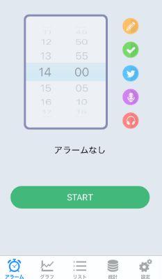 f:id:sakuramikoro:20200906211909j:plain