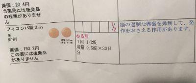 f:id:sakuramikoro:20201010213908j:plain