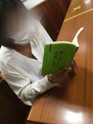 f:id:sakuramikoro:20201024191529j:plain