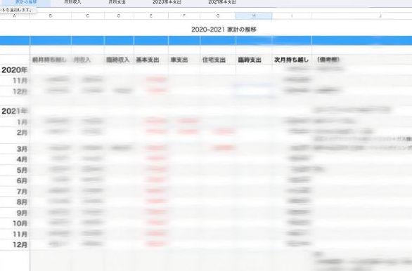 f:id:sakuramikoro:20201103150421j:plain