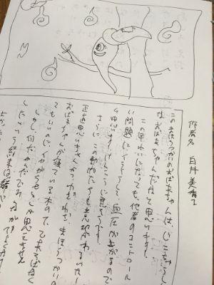f:id:sakuramikoro:20201114224122j:plain