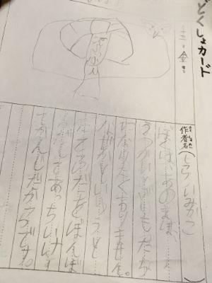 f:id:sakuramikoro:20201114224130j:plain