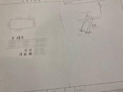 f:id:sakuramikoro:20210109220746j:plain