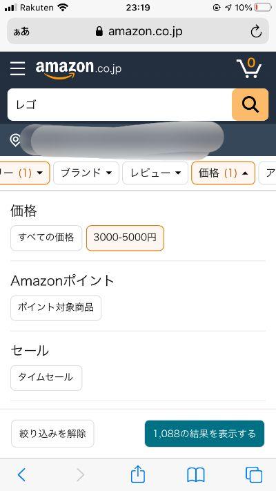 f:id:sakuramikoro:20210115232140j:plain